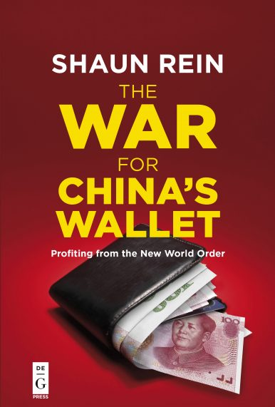 Shaun Rein on the 'War for China's Wallet'