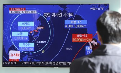 How the US Department of Energy Shapes North Korea Policy