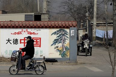 'Dream Town': China's Charming Villages