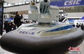 China Unveils New Unmanned Surface Vehicle, Claimed to Be the World's Fastest