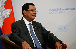 What Will the Next China-Cambodia Military Exercise Look Like?