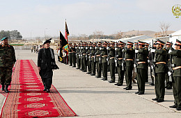 Afghanistan in 2017: Achievements and Challenges