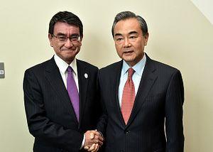 Taro Kono's China Visit Paves the Way for a China-Japan-South Korea Summit