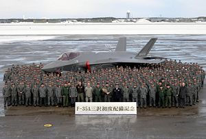 Japan Deploys First F-35A Stealth Fighter
