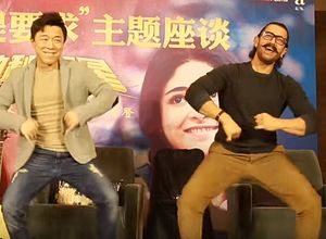 Aamir Khan: India's Soft Power in China