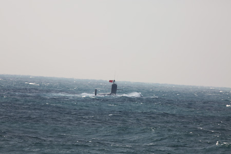 Japan Identifies Chinese Submarine in East China Sea: A Type