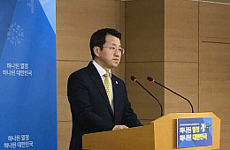 China to Send Special Envoy on Korean Affairs to Seoul