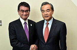 Taro Kono's China Visit Paves the Way for a China-Japan-South Korea Summit