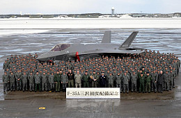 Are 105 Extra F-35s the Best Option for Japan's Military?