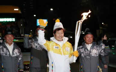 What North Korea's Participation Means for the PyeongChang Olympics