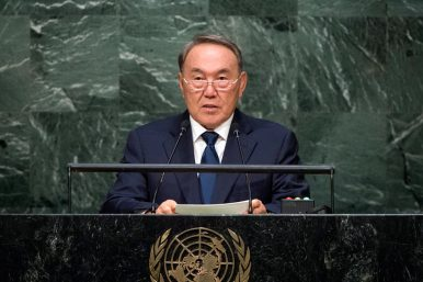 Notes From Kazakhstan's Mission to the UN