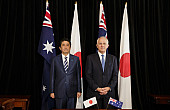 Will Australia and Japan Finally Conclude a Visiting Forces Agreement?