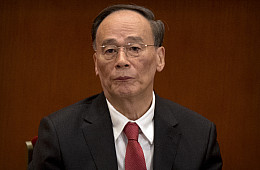 Wang Qishan Returns to China's Political Stage