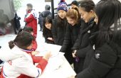 North and South Korean Ice Hockey Teams Meet For the First Time