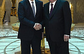 Promise of Progress: Visas and Borders on the Uzbek-Tajik Agenda