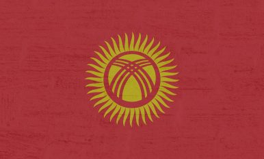 Kyrgyzstan Hunt for Power Plant Corruption Continues
