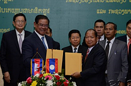 What Did the Laos-Cambodia Security Meeting Achieve?