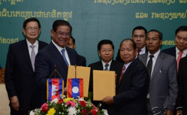 A New Cambodia-Laos Border Deal?