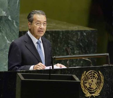 Mahathir Visit Spotlights US-Malaysia Relations Under New Government