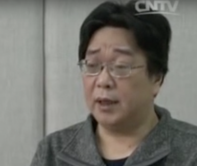 Swedish Press Jointly Urges China to Free Detained Bookseller Gui Minhai