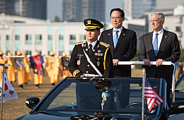 What's in the New Vietnam-South Korea Defense Pact?
