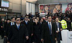 The Trouble With Talk of Kim Yo-Jong's 'Charm Offensive'