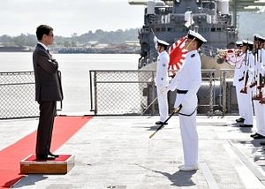 Japan-Brunei Military Relations in Focus with Naval Visit