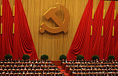 The Chinese Communist Party's Experiment With Transparency