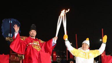 South Korea's PyeongChang Moment