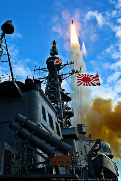 Facing 'Rising Sun' Flag Row, Japan Withdraws From International Fleet Review