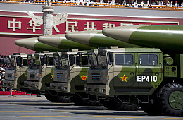 Pulling Back the Curtain on China's Rocket Force
