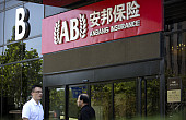 Chinese Government Takes Over Anbang; Founder Faces Prosecution