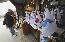 Dokdo or Takeshima? Japan and South Korea Reopen Territorial Row Ahead of Olympic Games