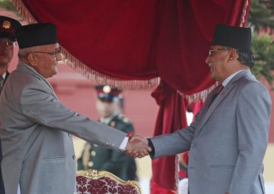 The (Re)Birth of the Nepal Communist Party