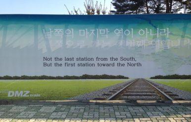 One Belt, One Road, One Korea?