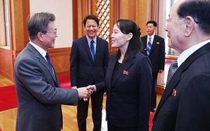 A Generational Shift in Pyongyang: Is Change Ahead?