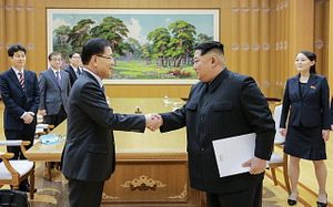 Why Is North Korea Keeping Silent on the Trump-Kim Meeting?