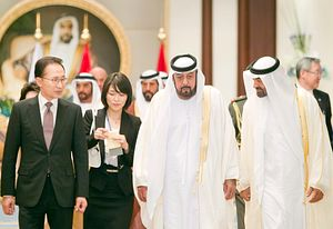 Risky Business: South Korea's Secret Military Deal With UAE