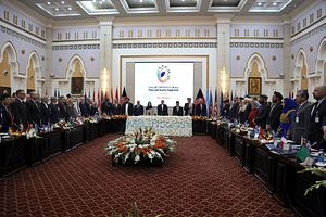 Uzbekistan's Afghanistan Peace Conference: What to Expect
