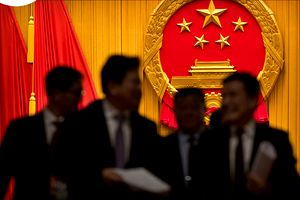 As 'Two Sessions' Open, CCP Is Ready to Defend Presidential Term Limit Change
