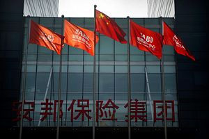 Anbang's Founder on Trial: Did He Plead Guilty or Not?