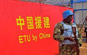 China's Medical Aid in Africa