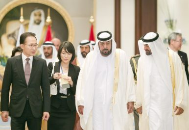 Risky Business: South Korea's Secret Military Deal With UAE