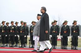 Why Was the Pakistani Prime Minister in Nepal?
