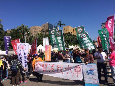 Taiwan's Nuclear Dilemma