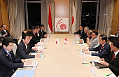 What's in the New Japan-Indonesia Maritime Security Dialogue?