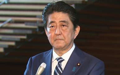 Is This the End for Shinzo Abe?