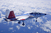 Japan Denies Scrapping 5th Generation Stealth Fighter Program