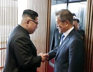 Fifth Inter-Korean Summit Scheduled for September 2018: What to Expect
