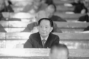 The Long Reach of Hu Yaobang